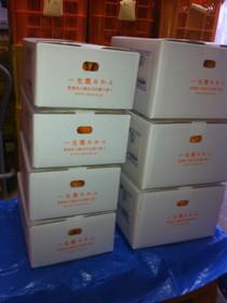 2012.11.26.tabidachinotoki (3).jpg