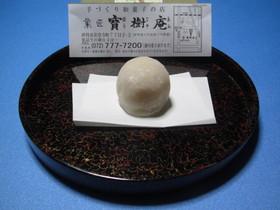 2012.12.31.mikandaihuku (20).jpg