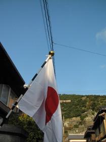 2013.1.1.hinomaru (4).jpg